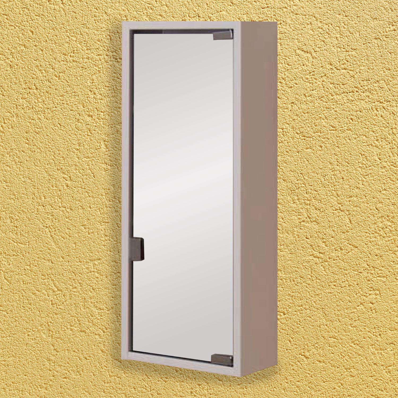 Závěsná skříňka se zrcadlem bílá