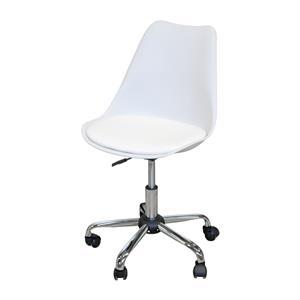 Kancelářské křeslo PRADO bílé