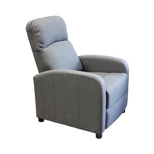 Relaxační křeslo SAM šedé