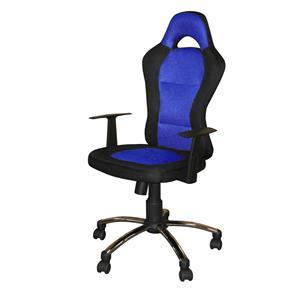 Kancelářské křeslo CESAR modré K80